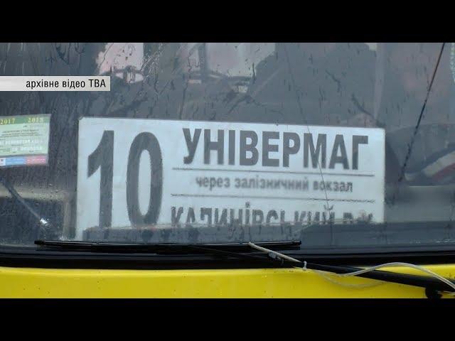 Чернівецькі перевізники звинуватили директора ДЖКГ Бешлея в корупції