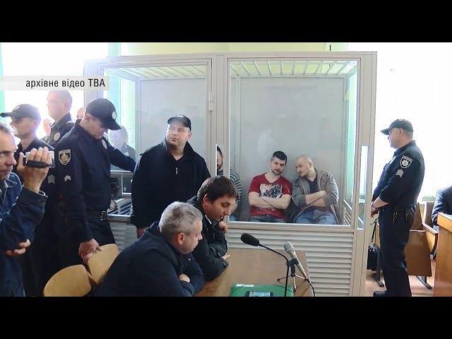 Протестують проти вироків суду  У Чернівецькому СІЗО голодують троє засуджених