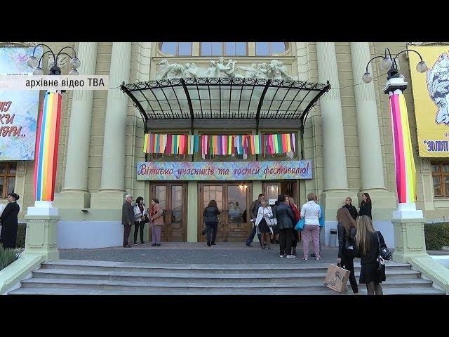 Театр на хвилі піднесення  До Чернівців завітали учасники Європейської мережі маршруту Чорне море
