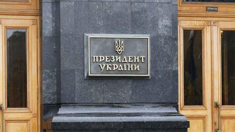 Питання втрати Україною безвізу через рішення КСУ зняте — ОП