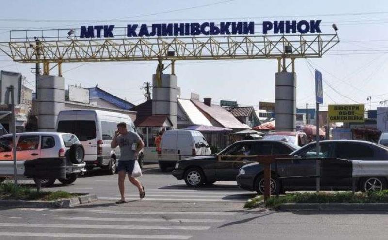 """Оштрафували на 17 тисяч гривень: в Чернівцях підприємець торгував в """"червоній""""зоні"""