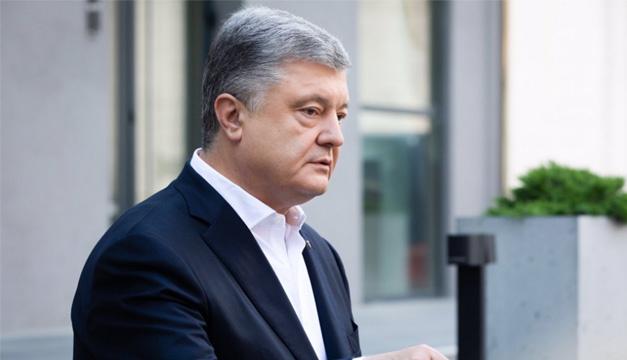 Порошенко був відсутній під час голосування про визнання Революції Гідності ключовою подією в історії України