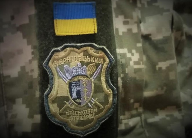В Чернівецькій області реформують військкомати