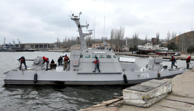 Захоплені Росією кораблі ВМС зайшли в український порт