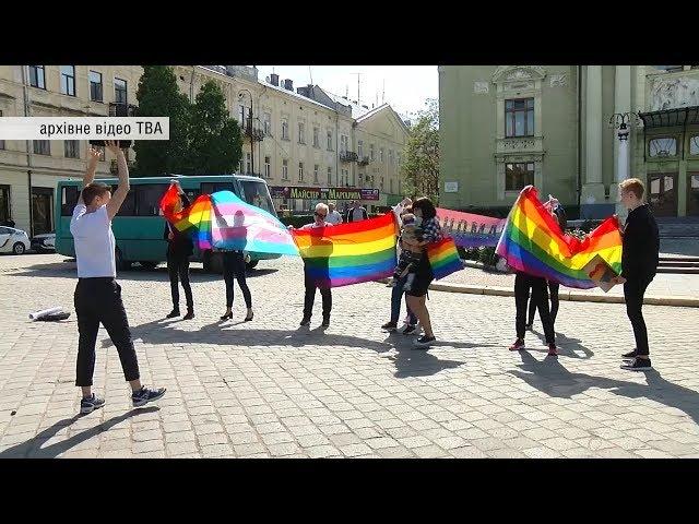 Каспрук ветує рішення міськради про заборону ЛГБТ-заходів у Чернівцях