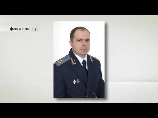 Головний прокурор Буковини Олег Соболь подав у відставку