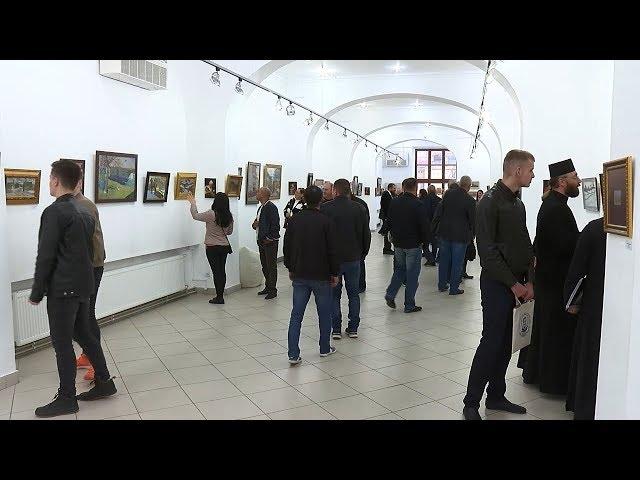 """У Центрі культури """"Вернісаж"""" презентували виставку художника Сергія Трофименка"""