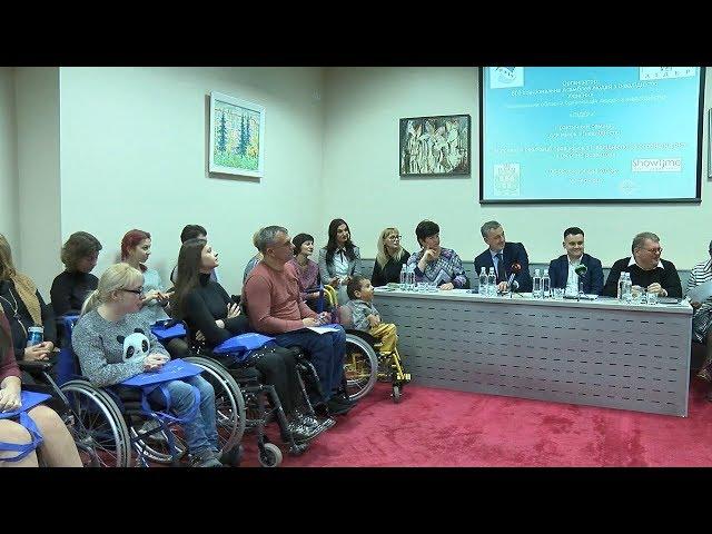 На семінарі у Чернівцях обговорили проблеми, з якими зіштовхуються люди з інвалідністю