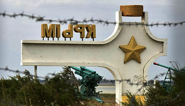 Поряд з КНДР та Сирією: Freedom House визнала Крим територією несвободи