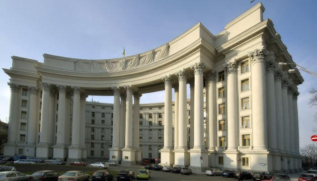 МЗС України підготувало санкції проти чиновників режиму Лукашенка