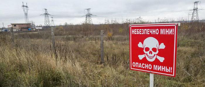 Розмінування Донбасу триватиме десятки років — заступник командувача ООС
