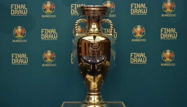 Сьогодні стартує продаж квитків на футбольне Євро-2020