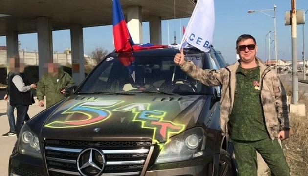 СБУ затримала члена «Єдиної Росії» з Криму, який їхав за українським паспортом