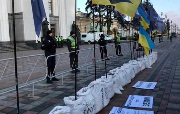 Сьогодні під Радою стартує акція протесту проти продажу землі