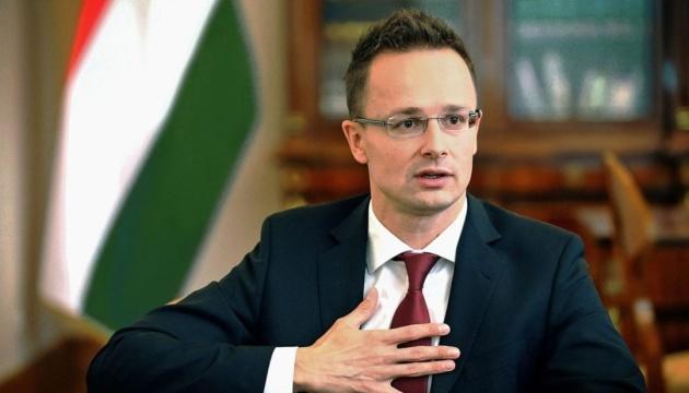 Сійярто: Угорщина продовжить блокувати зближення України з НАТО