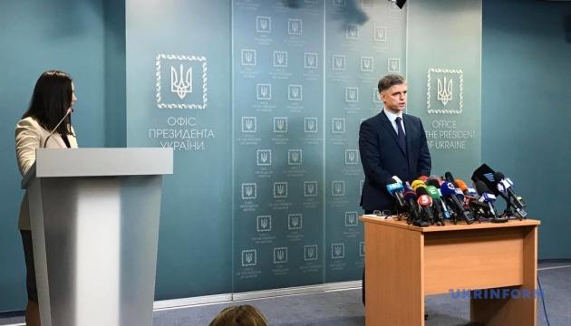 Україна вимагатиме компенсацію, якщо доведуть версію ракетного удару – МЗС