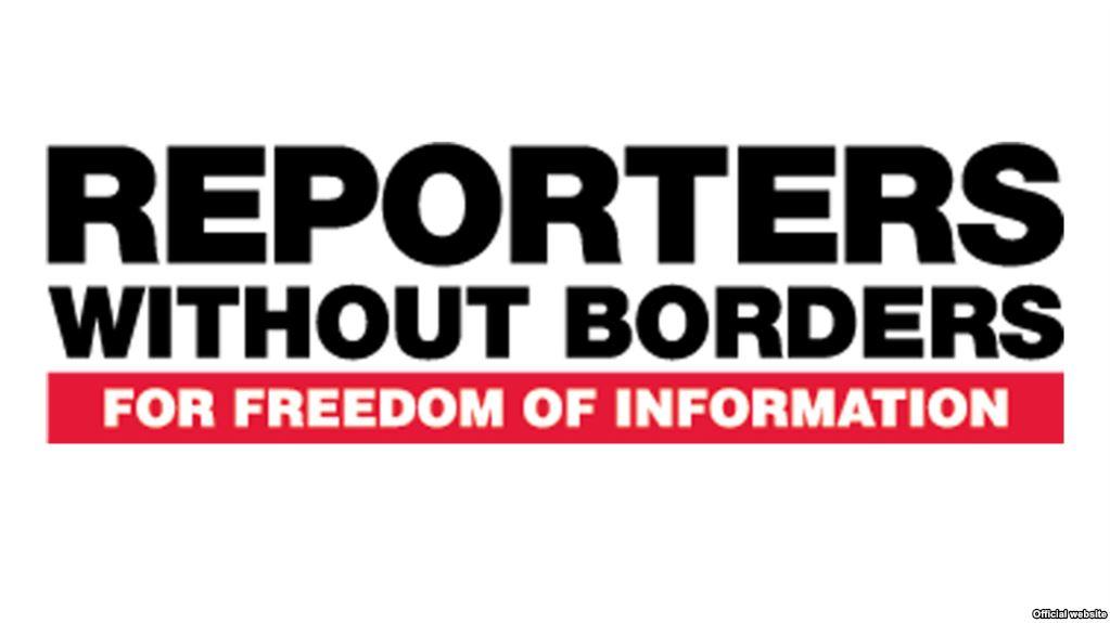 """""""Репортери без кордонів"""" розкритикували український законопроєкт про медіа"""