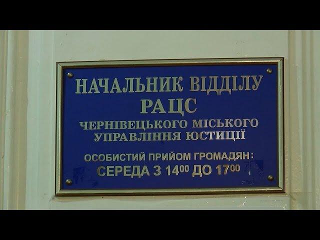 РАЦС під напругою. У Чернівцях під час конфлікту з відвідувачами чиновниця дістала електрошокер