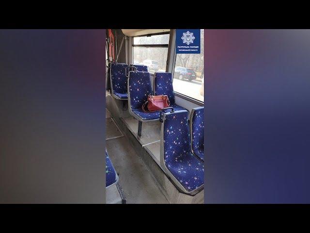 Працівниця тролейбусного депо зчинила переполох через підозрілу сумку