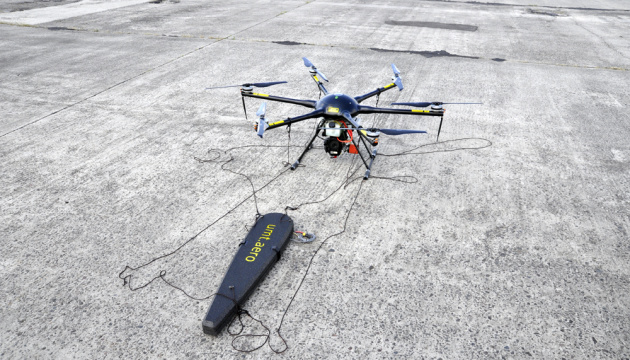 Український дрон здатний виявляти міни з точністю до сантиметра — АрміяInform