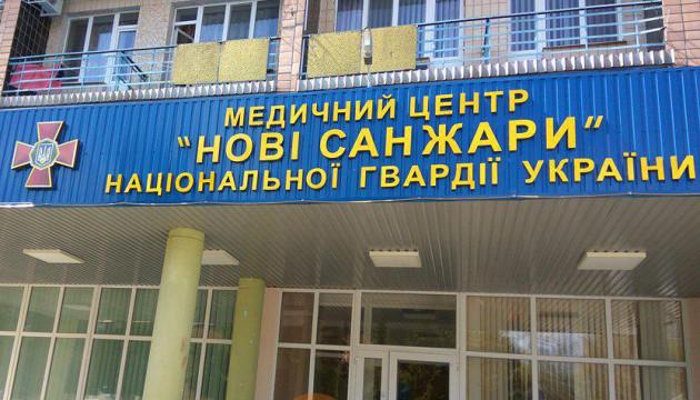 Українців, які не встигли повернутися до 28 березня, чекає обов'язкова обсервація – Зеленський