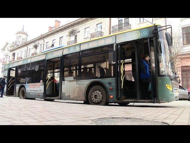З березня ціна на проїзд у тролейбусах Чернівців зросте до 5 грн