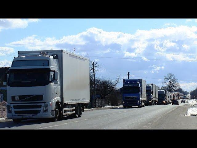 Далекобійники влаштували акцію протесту на українсько-румунському кордоні