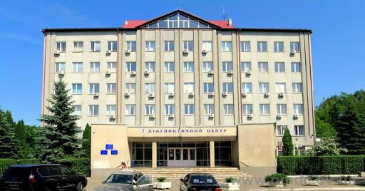 У Чернівцях діагностичний центр припиняє роботу на період карантину