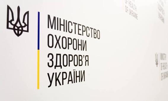 Україна не веде жодних переговорів щодо російських COVID-вакцин – МОЗ