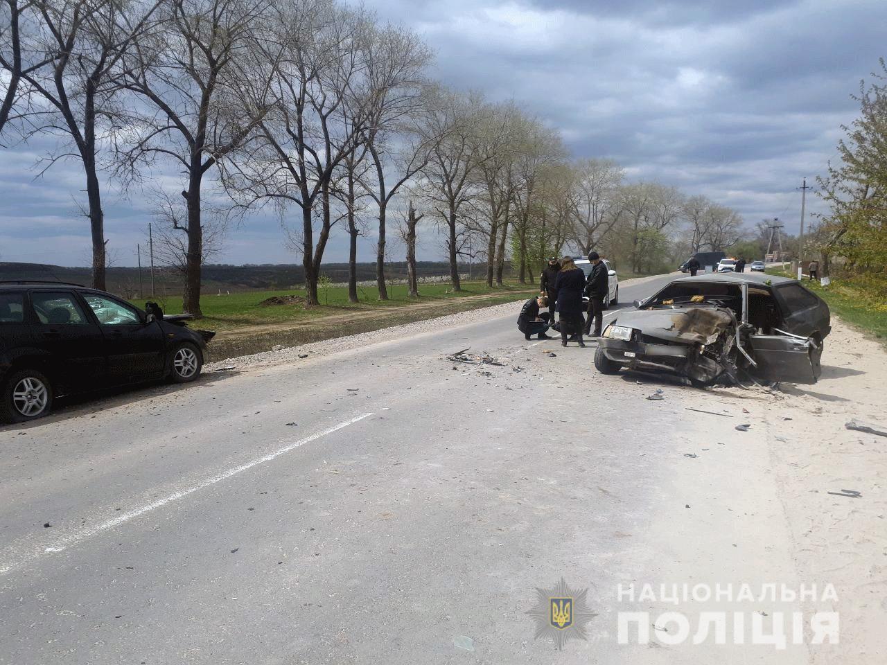 На Сокирянщині трапилась ДТП: є потерпілі