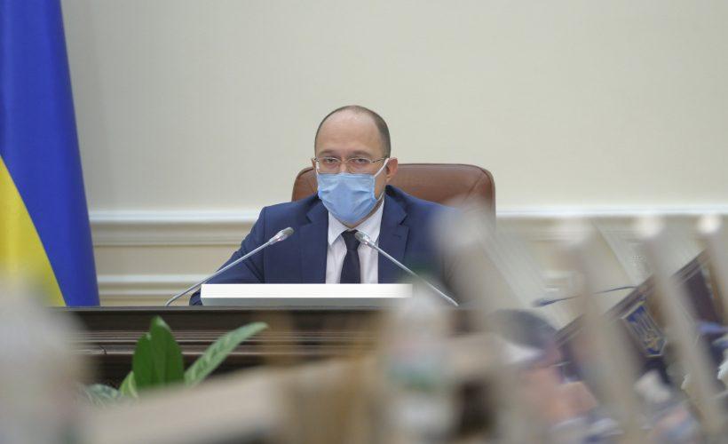 Шмигаль розповів, що планує уряд, якщо не спрацює карантин вихідного дня