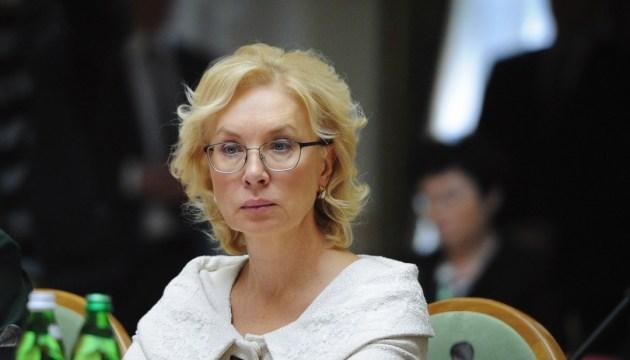 В ОРДЛО примусово видали 583 тисячі російських паспортів – омбудсмен