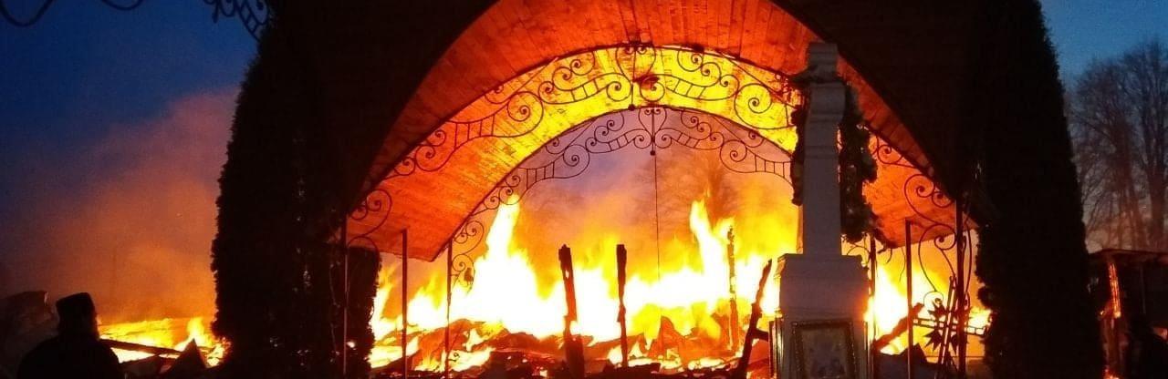 Підпал церкви на Буковині: палія примусово лікуватимуть