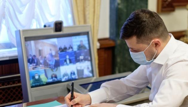 Зеленський підписав закони про «податкову амністію»