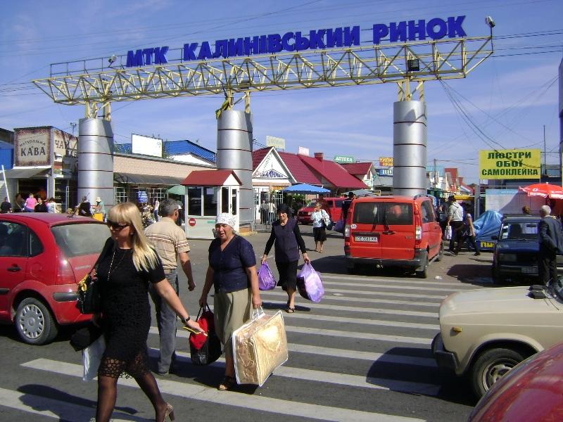"""""""Адаптивний карантин"""": На Буковині можуть дозволити роботу речових ринків та магазинів"""