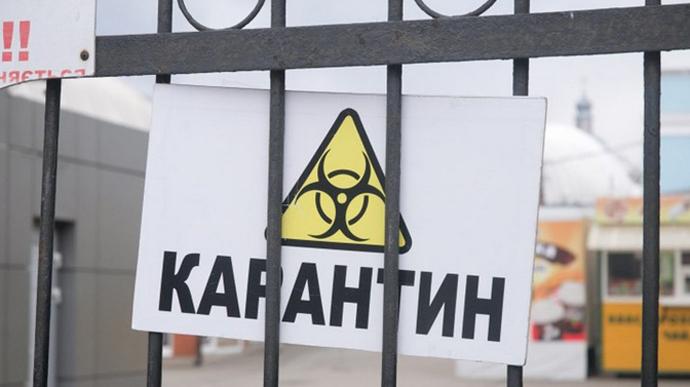 У 13 областях можуть посилити карантин – Степанов