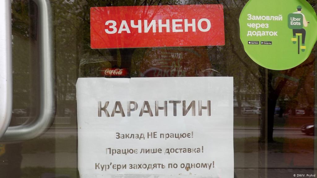 Держпродспоживслужб: на Буковині заклади продовжують працювати після 18:00 попри заборону