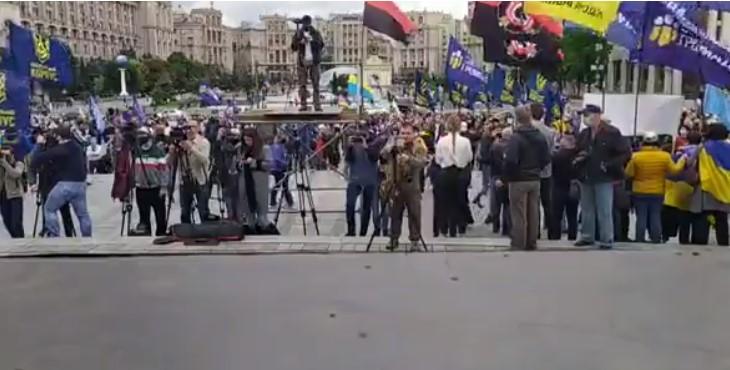 У Києві на Майдані відбувається акція #СтопРеванш