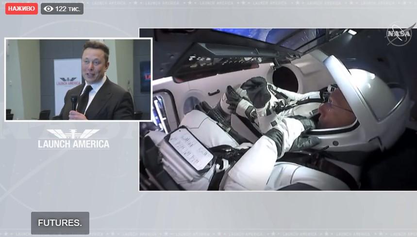 Компанія Space X сьогодні вперше відправить у космос астронавтів (відео)