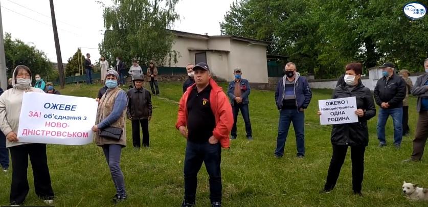 У селі Ожеве відбулося народне віче на підтримку Новодністровської ОТГ
