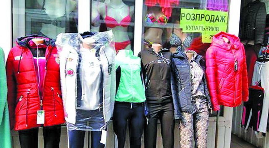 У МОЗ пояснили заборону продажу одягу та іграшок