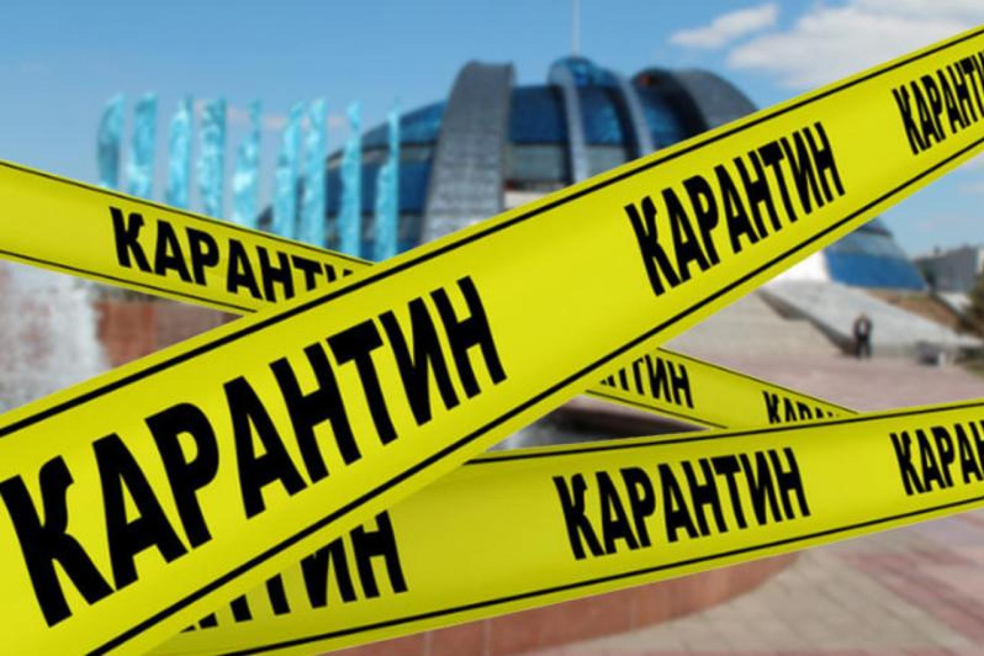 У Кабміні визначилися з датою введення в Україні локдауну