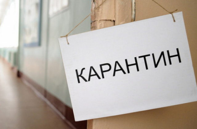 В Україні розширили «червону» зону – додали ще чотири області