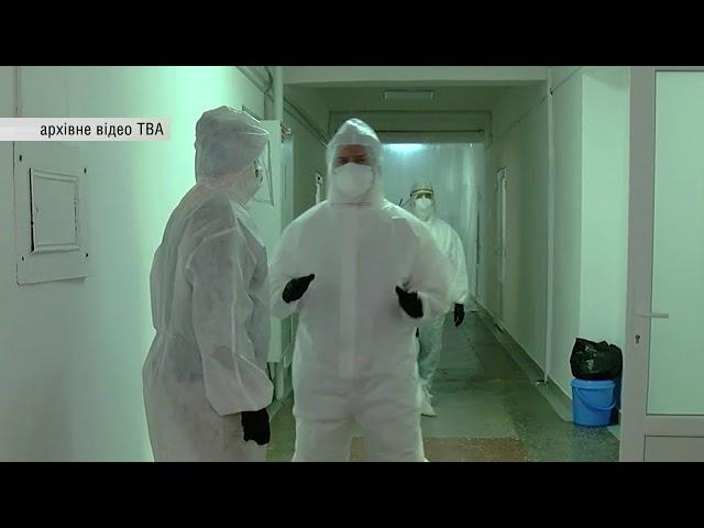 У Чернівцях медпрацівники, які захворіли на коронавірус, отримуватимуть доплати