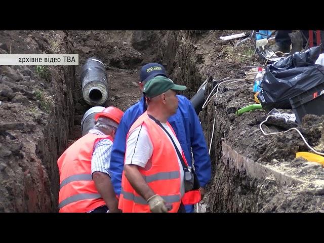 Новий опалювальний сезон у Чернівцях під загрозою зриву. Не задовольнили клопотання ЄБРР