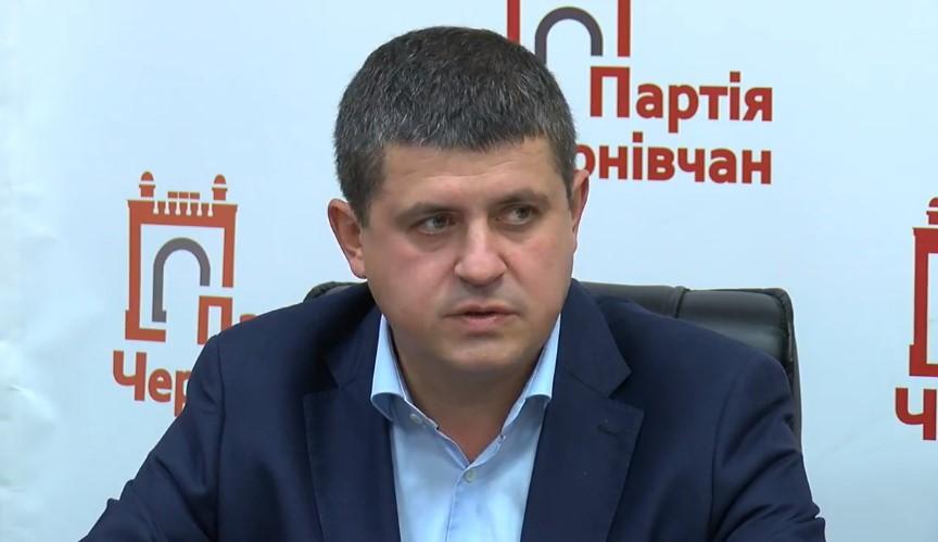 """Аеропорт """"Чернівці"""" рятують чернівчани – Максим Бурбак"""