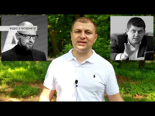 На засідання не з'явився: чому депутат з амбіціями мера Чернівців ігнорує судовий процес?