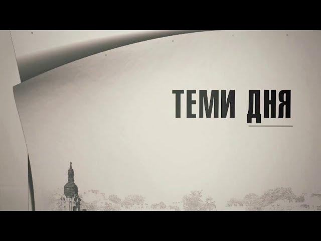 Боротись з коронавірусом медичним закладам Чернівецької області допомагають громадські організації