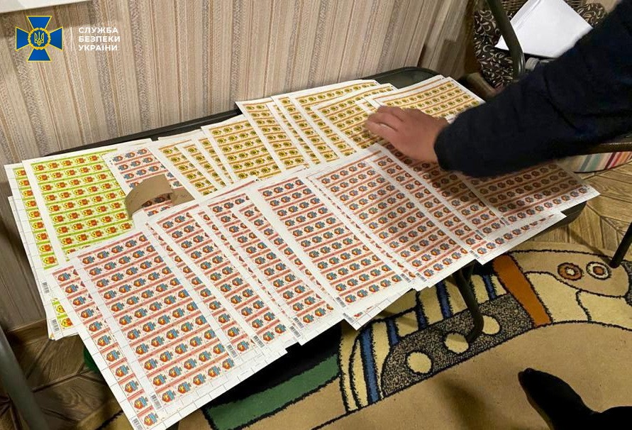 У Придністров'ї підробляли українські марки для «ЛНР». Укрпошта отримала 50 млн грн збитків