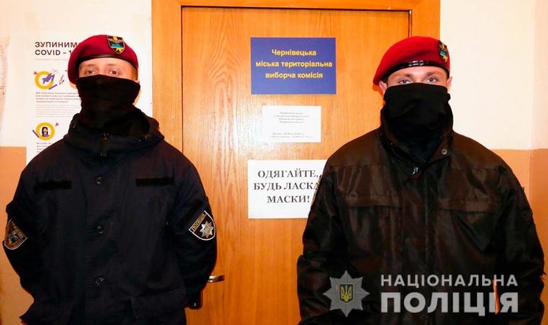 Поліція з'ясовує обставини інциденту в приміщенні ТВК у Чернівцях